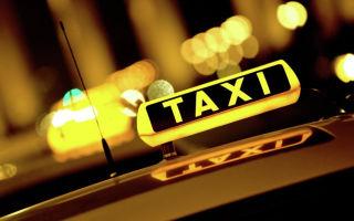 Как работать с программой яндекс.такси для водителей — «таксометр»