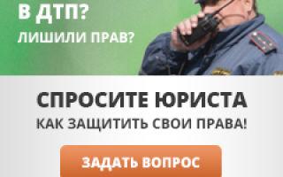 Эвакуировали каршеринг: что делать, кто платит, как забрать со штрафстоянки