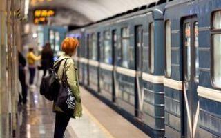 Как оплатить социальную карту на наземный транспорт