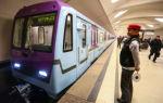 Как оплатить штраф за безбилетный проезд в метро без квитанции