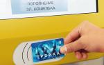 Как пополнить карту «тройку» с банковской карты: сбербанк, втб, тинькофф, альфа