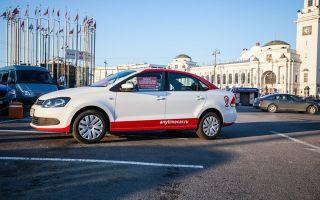 Каршеринг anytime: правила и условия пользования, какие есть автомобили