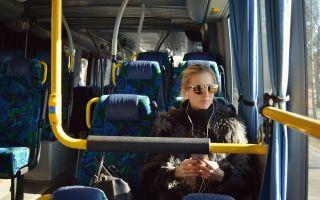 Как забронировать и купить билет на автобус через интернет