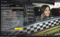 Как восстановить или узнать свой логин в такси «максим»