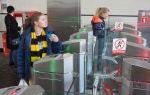 Как оплатить метро в москве, способы купить билет