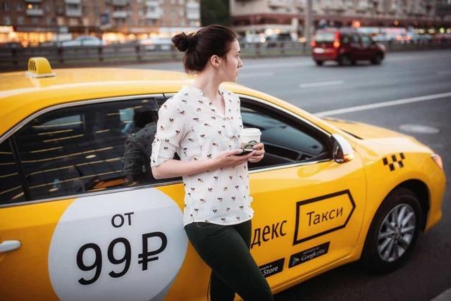 Как узнать свой позывной (идентификатор) в Яндекс.Такси