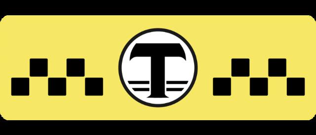 Как устроиться в такси «Лидер», как зарегистрироваться в Новосибирске