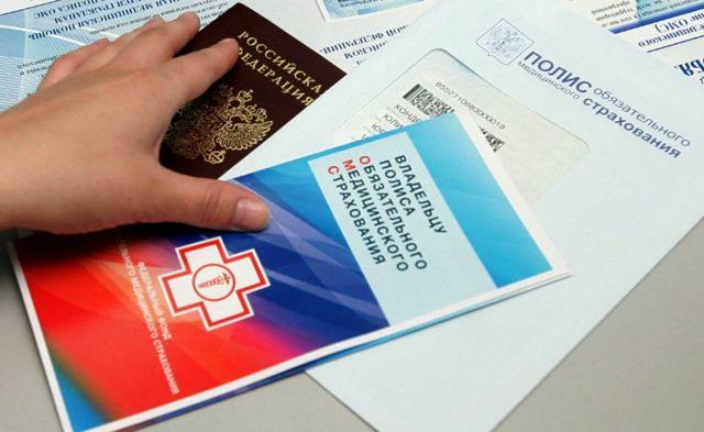 Какие документы нужны в аэропорту при вылете за границу