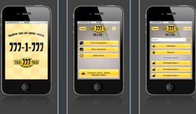 Как пользоваться приложением Яндекс.Такси пассажиру