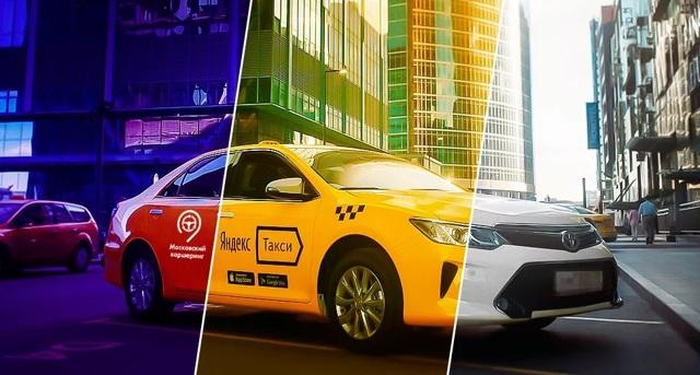 Каршеринг или такси: что выгоднее, что лучше выбрать