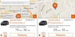 Как пользоваться «Делимобилем», какие автомобили есть, где можно ездить и оставлять
