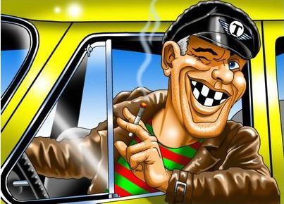 Как активировать приложение «Такси Везет»