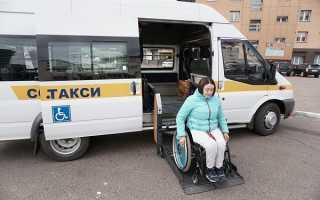 Как вызвать социальное такси в СПб и кто имеет на него право
