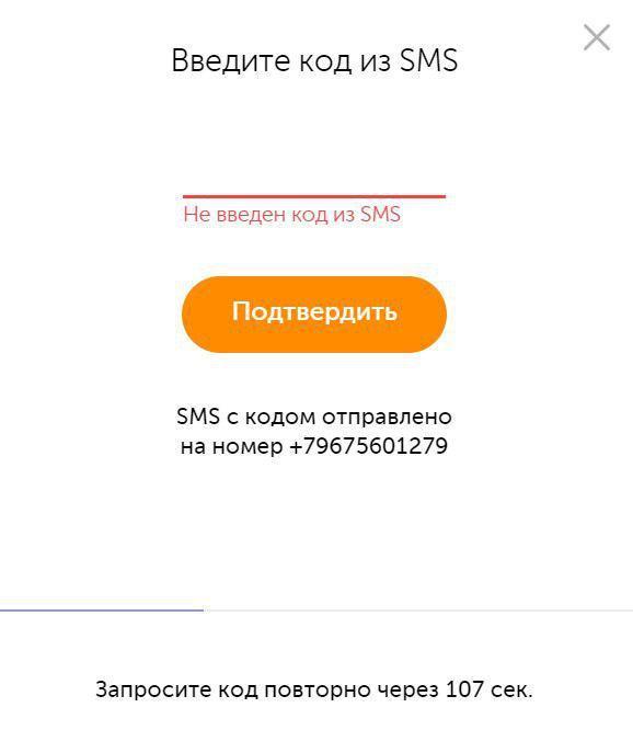 Как пополнить баланс Яндекс.Такси водителю