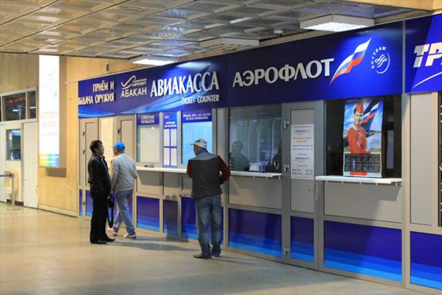 Как вернуть билет Аэрофлота, о возврате невозвратных билетов