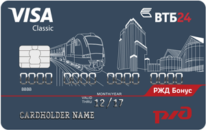 Как купить дешевле билеты на поезд