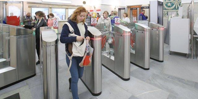 Можно ли оплатить проезд в метро банковской картой