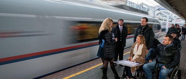 Места для инвалидов в поезде: кто может купить, как купить