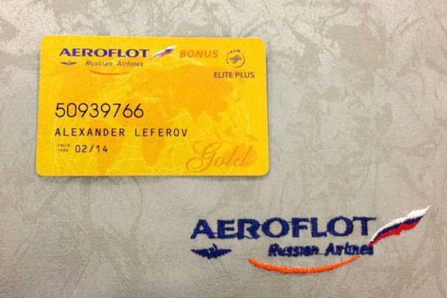 Как получить золотую карту «Аэрофлот Бонус», что даёт