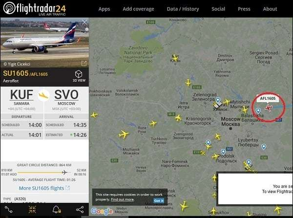 Как отследить самолет онлайн по номеру рейса: через flightradar24, другие сервисы