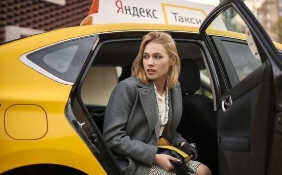 Забыл телефон в Яндекс.Такси: что делать, куда звонить