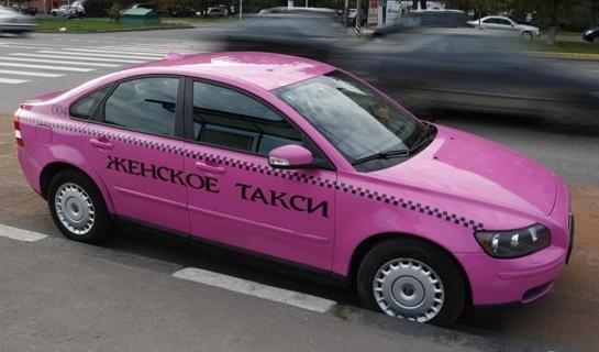 Как отключить заказы Убер в «Таксометре»