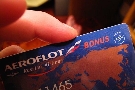 Как восстановить карту Аэрофлот бонус