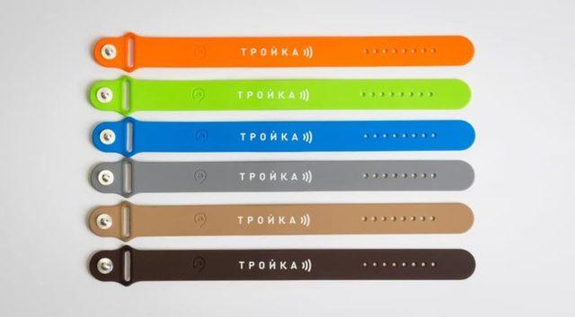 Где можно купить браслет «Тройка», как пополнить