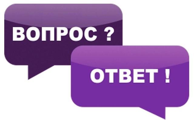 Как сменить таксопарк в Яндекс.Такси, поменять автомобиль в Таксометре