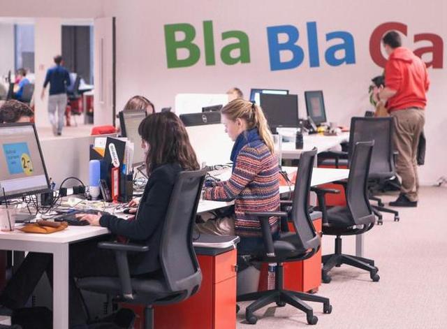 Как оставить отзыв на «Бла Бла Каре», об удалении отзывов