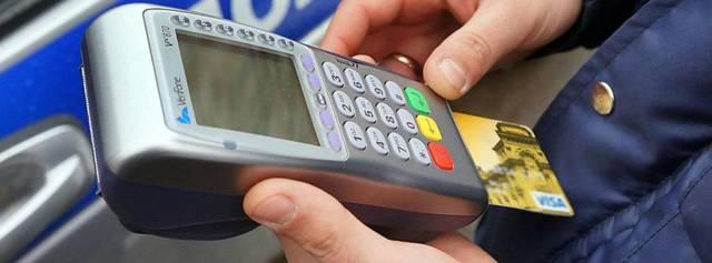 Штрафы с каршеринга: как и куда приходят, что будет если не платить