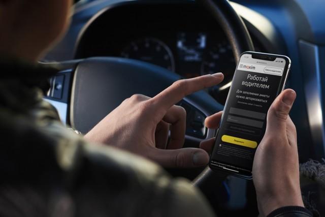 Как посмотреть отзывы о водителе такси «Максим»
