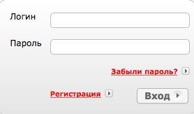Как изменить или восстановить логин и пароль на РЖД