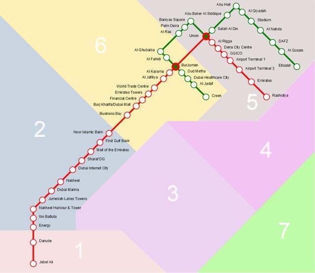 Как купить билет на метро в Дубае, сколько стоит проезд
