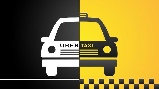 Как заказать такси Убер, вызвать в Москве
