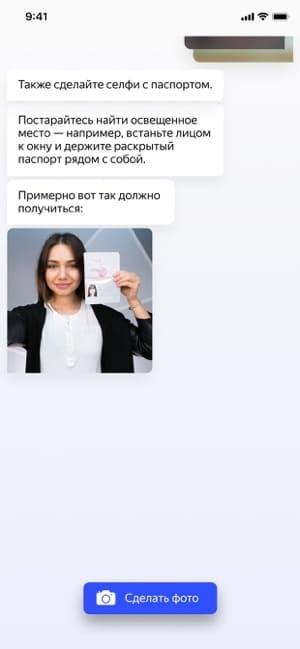 Яндекс.Драйв: условия, требования (стаж, возраст и т.д.)