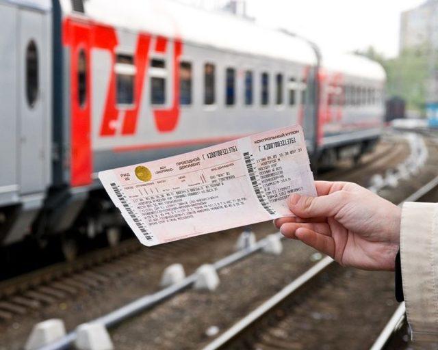 Можно ли переоформить ж/д билет на другого человека