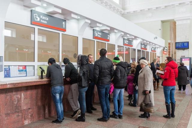 Как купить билет на поезд без паспорта