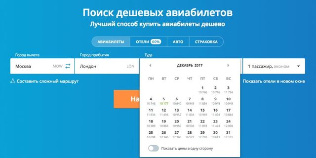 Как купить билеты на Авиасейлс: инструкция, советы