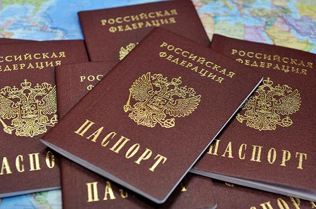Как указать срок действия и номер паспорта при покупке авиабилета Аэрофлота