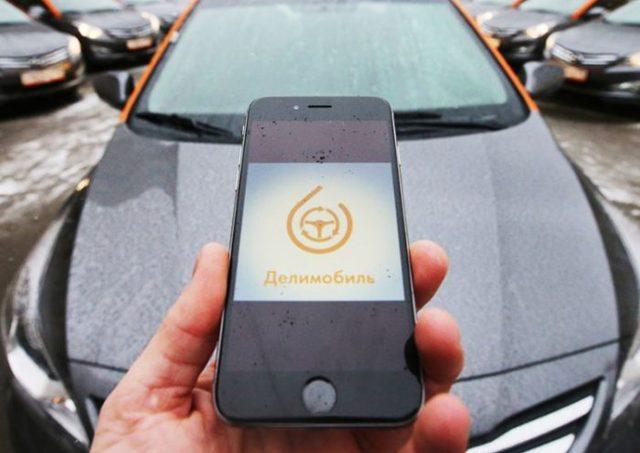Каршеринг «Делимобиль»: условия использования, требования к водителям