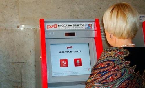 Если в электронном билете допущена ошибка в фамилии РЖД, сколько ошибок допускается