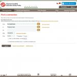 Где купить билет на трамвай в Праге