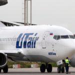 Аэрофлот или Ютэйр: что лучше, какую авикомпанию выбрать