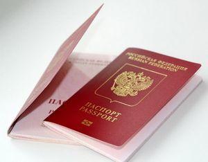 Что делать, если билет на самолет куплен на старый паспорт