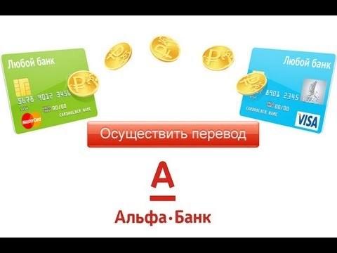 Как снять деньги с карты «Стрелка», вывести на банковскую карту