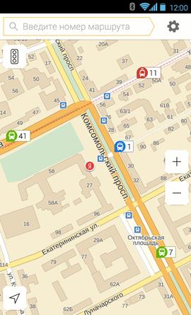 Как отследить и узнать онлайн, где автобус