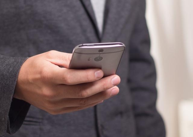Как узнать баланс «Подорожника»: через интернет, другие способы