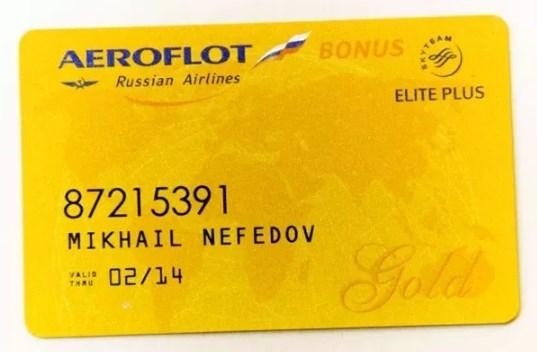 Как получить серебряную карту «Аэрофлот Бонус»