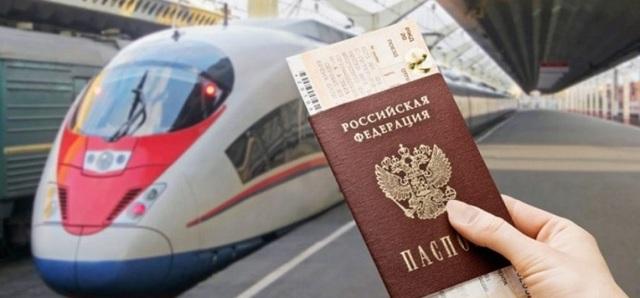 Как купить билет на поезд, если паспорт на замене: по справке, временному удостоверению